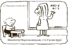 Второй урок математики