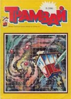 Журнал «Трамвай», №9, 1990 г.